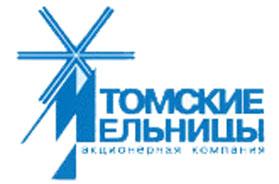 Томские мельницы